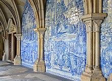 220px-Azuelo_Mural,_Porto_Cathedral